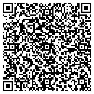 QR-код с контактной информацией организации КРУПЫ-ОПТОМ