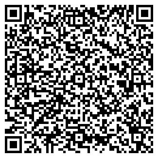 QR-код с контактной информацией организации ЛАГОРА