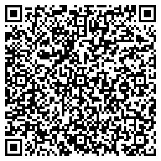 QR-код с контактной информацией организации ЛАЗУРЬ МАГАЗИН