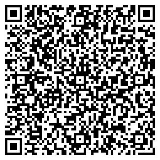QR-код с контактной информацией организации ЛЕВИСКОР