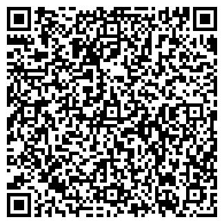 QR-код с контактной информацией организации ЛЕСОК