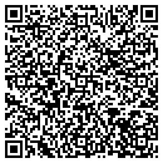 QR-код с контактной информацией организации ЛИДЕЯ, ООО