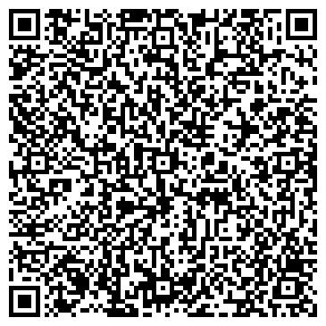 QR-код с контактной информацией организации ВЕСТЕРН КАЗАХСТАН ДИСТРИБЬЮШЕН ТОО