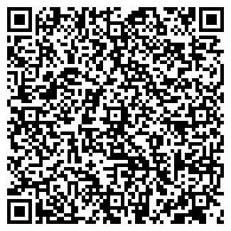 QR-код с контактной информацией организации ЛИМАН ТК