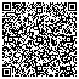 QR-код с контактной информацией организации МАГАЗИН № 20 МНН