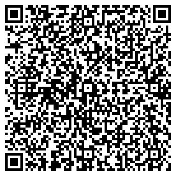 QR-код с контактной информацией организации МАГАЗИН № 30 ТФ МАКРО