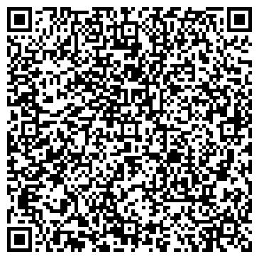 QR-код с контактной информацией организации МАГАЗИН № 38, ООО, ФИЛИАЛ МАГАЗИНА СЕМЕРКА