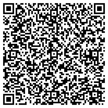 QR-код с контактной информацией организации ВЕЧЕРНИЙ БРИЗ КАФЕ-БАР