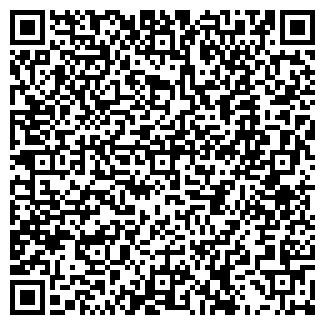 QR-код с контактной информацией организации МАГАЗИН № 42
