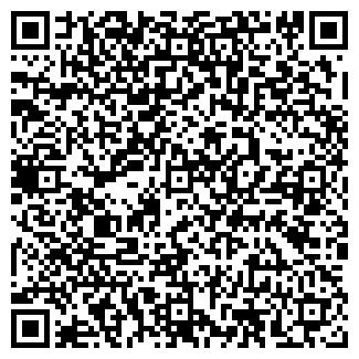 QR-код с контактной информацией организации МАГАЗИН ВИШЕНКА