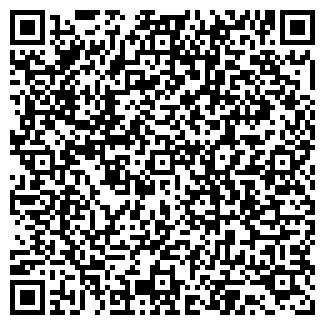 QR-код с контактной информацией организации МАГАЗИН КОДЕРОН