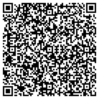 QR-код с контактной информацией организации МАГАЗИН ООО МОЛОДОСТЬ