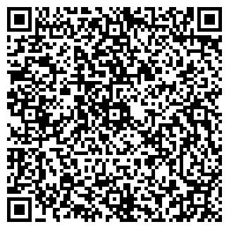 QR-код с контактной информацией организации МАГАЗИН САФЬЯН