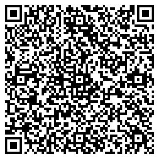 QR-код с контактной информацией организации МАГАЗИН ТМИН