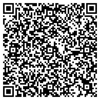 QR-код с контактной информацией организации МАГАЗИН УЮТ