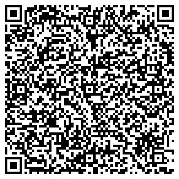 QR-код с контактной информацией организации МАГБИ, МАГАЗИН ОАО РЗ ЖБИ-2 1