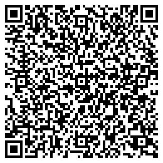 QR-код с контактной информацией организации МАКРО № 4 ТФ