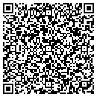 QR-код с контактной информацией организации НОДА, ООО