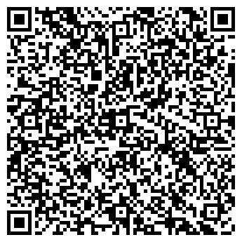 QR-код с контактной информацией организации ЛАРИНА А. Ф.