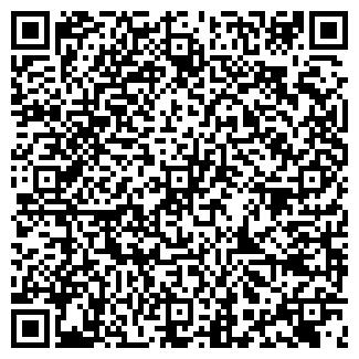 QR-код с контактной информацией организации ПММ, ООО