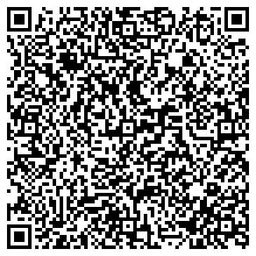 QR-код с контактной информацией организации ПРОДОВОЛЬСТВЕННЫЙ МАГАЗИН АО МОСКОВСКОЕ № 3