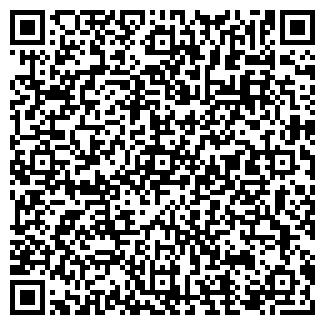 QR-код с контактной информацией организации АУСТЕНИТ