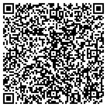 QR-код с контактной информацией организации РЕАЛЬНОЕ ДЕЛО, ООО