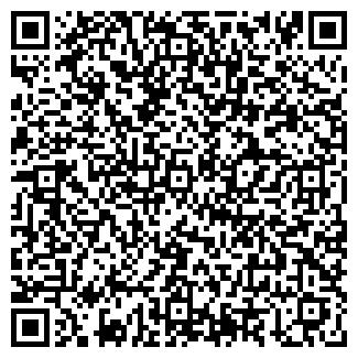 QR-код с контактной информацией организации РУССКАЯ ЗИМА ТД