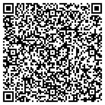 QR-код с контактной информацией организации ОАО «ИБРЕДЬКРАХМАЛПАТОКА»