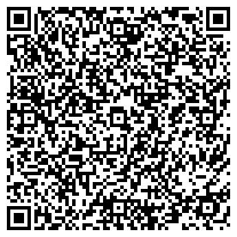 QR-код с контактной информацией организации ВУЛКАН НОЧНОЙ КЛУБ