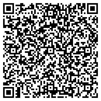 QR-код с контактной информацией организации СТАНДАРТ-С, ООО
