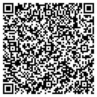 QR-код с контактной информацией организации СЫРНЫЙ ДВОР