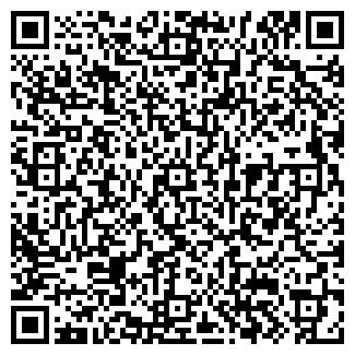 QR-код с контактной информацией организации ТРАКТАТ