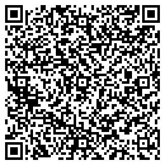 QR-код с контактной информацией организации ФИРМА СТРЕПЕТ