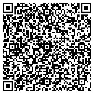 QR-код с контактной информацией организации ХАТЬМА