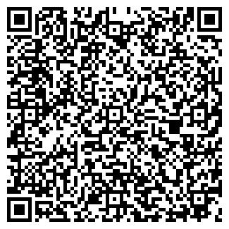 QR-код с контактной информацией организации ЧП АКИНИНА