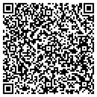 QR-код с контактной информацией организации ЧП КРЫЛОВА Н. В.