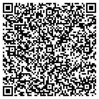 QR-код с контактной информацией организации ГАЗКОТЛОМОНТАЖ ТОО