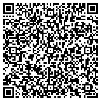 QR-код с контактной информацией организации ЧП ШУМИН