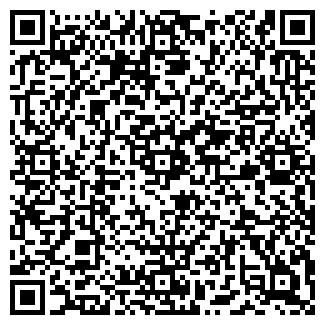 QR-код с контактной информацией организации ЧП ЯШИН