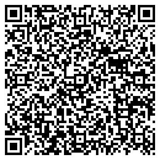 QR-код с контактной информацией организации ЭРБИЙ