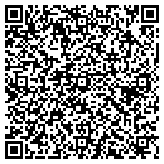 QR-код с контактной информацией организации ЭРИГОНА