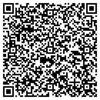 QR-код с контактной информацией организации ЭСТИН