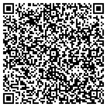 QR-код с контактной информацией организации ТОО ГАЗСЕРВИС И К