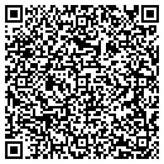 QR-код с контактной информацией организации ООО КОНТАКТ +