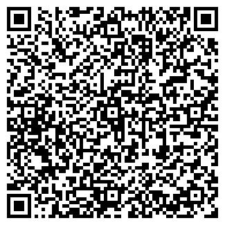 QR-код с контактной информацией организации ПТИЦЕПРОДУКТ