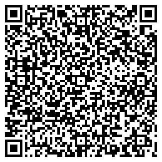 QR-код с контактной информацией организации ООО ТРЕК-Р