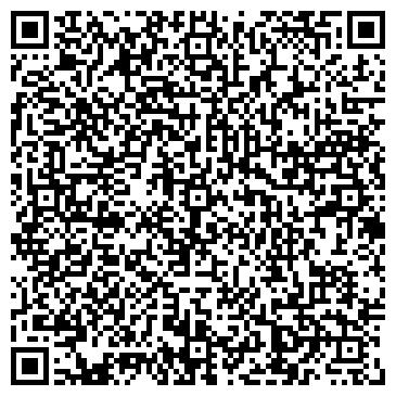 QR-код с контактной информацией организации МП Хлебозавод №3