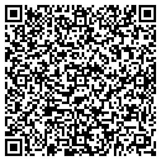 QR-код с контактной информацией организации ООО ИНТЕРЛИНК