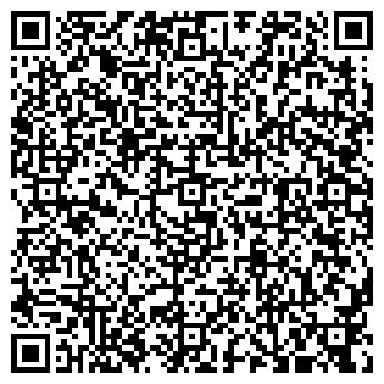QR-код с контактной информацией организации ОТДЕЛЕНИЕ ЭЛЕКТРОСВЯЗИ № 46